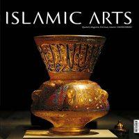 Islamic-Arts-Journal